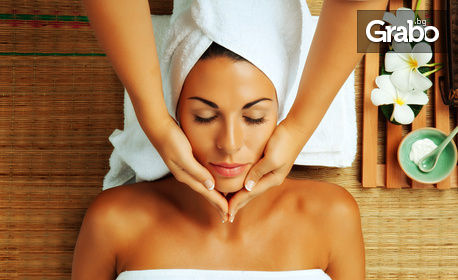 30 минути парна баня за двама, или козметичен масаж на лице, плюс маска