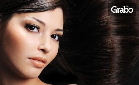 Възстановяваща кератинова терапия за коса, плюс масажно измиване и оформяне със сешоар