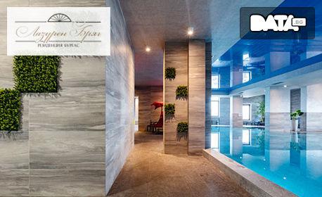1 час ползване на сауна или парна баня, плюс масаж по избор