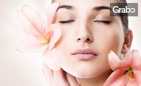 За лице! Диамантено дермабразио, ултразвук, кислородна мезотерапия и маска за лице - без или със оформяне на вежди