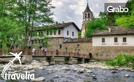Виж Трявна и Дряновски манастир! Еднодневна екскурзия на 18 Юли