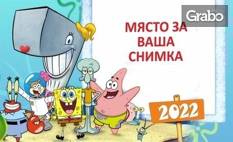 12-листов стенен календар за 2022г - със снимка и дизайн по избор