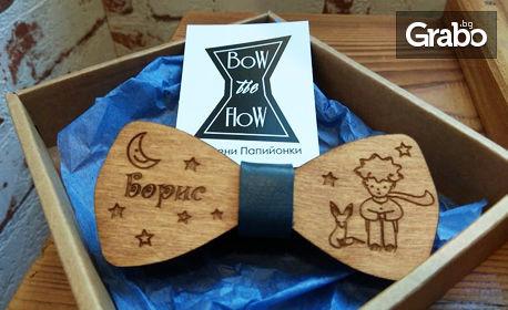 Бутикова дървена папийонка по избор