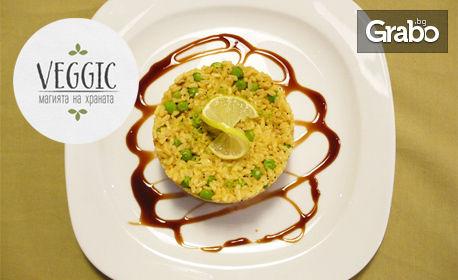Кафяв ориз с лайм и кленов сироп, плюс салата Веге Капрезе с босилеково песто