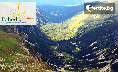 Покори Рила! Еднодневна екскурзия до връх Мальовица през Август