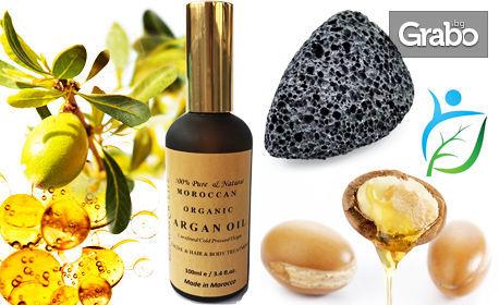 100% натурално арганово масло