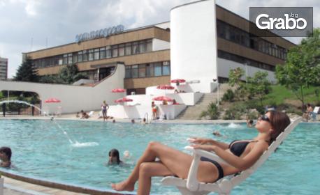 6 тренировки по водна аеробика - за изваяна фигура