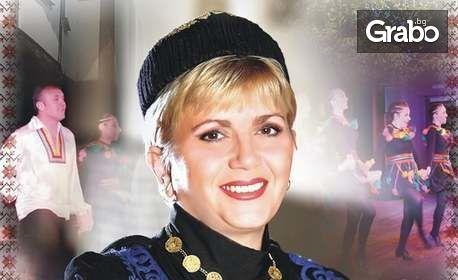 """Концерт на Николина Чакардъкова """"Балканска музика"""" - на 20 Януари"""