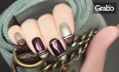 Маникюр с лак или гел лак плюс SPA терапия за ръце, поставяне на гел върху естествен нокът или ноктопластика