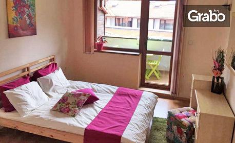 Почивка в Банско! Нощувка в студио или апартамент