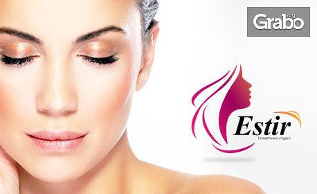Грижа за лицето - ултразвуково почистване, или хидратация с безиглена мезотерапия и хиалуронова киселина