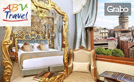 Нова година в Истанбул! 3 нощувки със закуски в Daru Sultan****, плюс транспорт и възможност за празнична вечеря