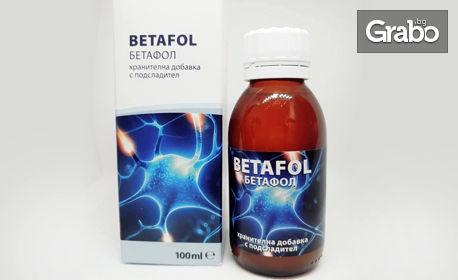 Хранителна добавка Betafol - 100ml, за нервната система и мускулите