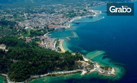 До остров Тасос и Кавала за 24 Май! 3 нощувки със закуски и вечери, плюс транспорт