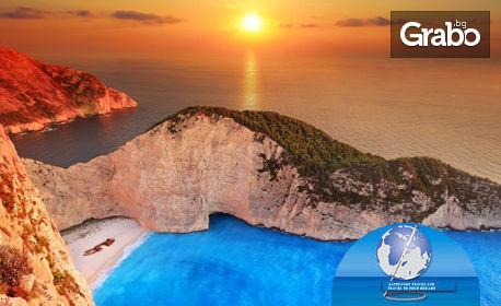 За 6 Май в Гърция! Екскурзия до остров Закинтос с 3 нощувки със закуски и вечери, плюс транспорт, от Запрянов Травел