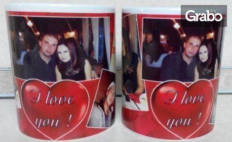 Чаша със снимки и надпис по ваш избор - керамична или магическа