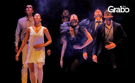 Балет Арабеск открива новия сезон с гала спектакъл - на 3 Октомври, в Музикалния театър