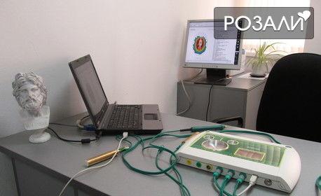 Биорезонансна диагностика с диагностично-терапевтичен апарат Спектър