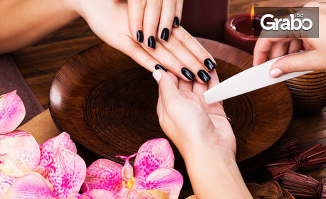 Маникюр с гел лак OPI или CND, плюс 4 декорации, сваляне на стар гел лак и масаж на ръце