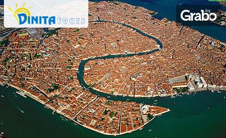 Виж Венеция! 5-дневна екскурзия с 2 нощувки със закуски и транспорт
