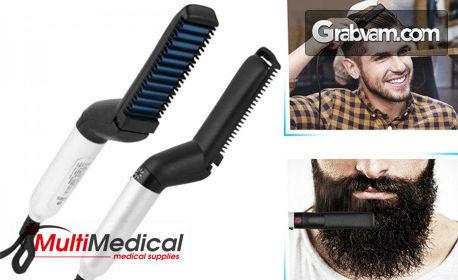 Електрическа четка за мъже - за изправяне на брада и коса