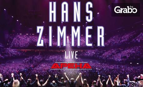 Ексклузивно в Кино Арена! Прожекция на концерта Hans Zimmer: Live in Prague 2017 - на 4 Ноември