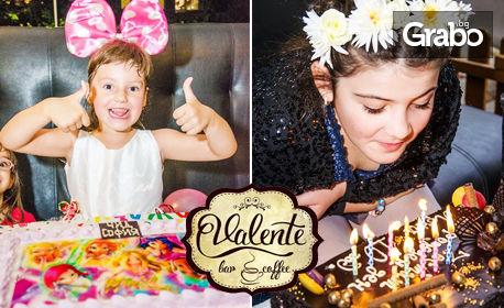 Рожден ден за до 10 деца! 3 часа парти с хапване по избор, дискотека и възможност за украса, заснемане и аниматор