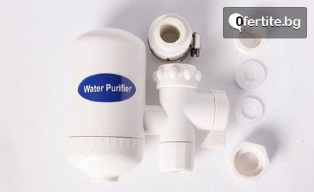 Уред за пречистване на чешмяна вода от ръжда, варовик, тежки метали, бактерии и други