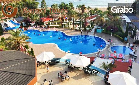 Морски релакс в Алания, Турция! 7 нощувки на база All Inclusive в хотел Armas Green Fugla Beach 4*