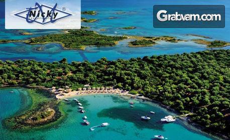 """Почивка на остров Евия - """"гръцките Сейшели""""! 7 нощувки със закуски и вечери в Хотел Hydra"""