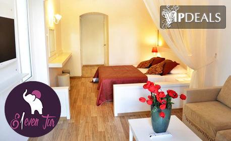 Есенна почивка край Бодрум! 7 нощувки на база All Inclusive в Хотел Ayaz Aqua Beach****