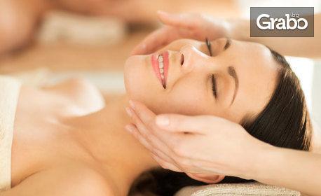 Лечебен масаж на цяло тяло, плюс лифтинг масаж на лице и акупресура на стъпала, длани и скалп