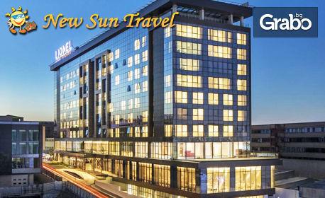 Петзвездно посрещане на 2019г в Истанбул! 2 нощувки със закуски в Lionel Hotel*****