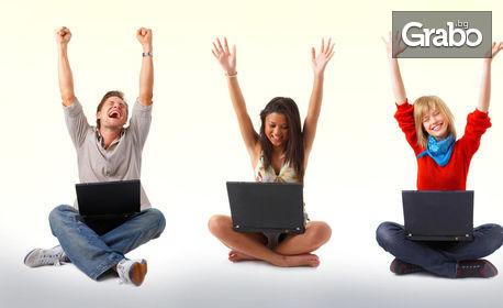 Двумесечен онлайн курс по английски език - ниво A1 или А2