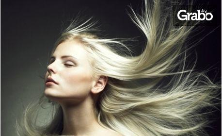 Масажно измиване на коса и боядисване на корени, плюс подстригване и