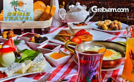 Нова година в Истанбул! 3 нощувки със закуски в Хотел Vision Deluxe****, плюс възможност за празнична вечеря на яхта