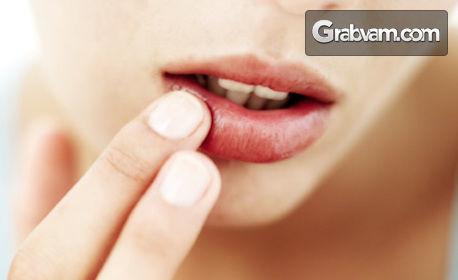 Безиглено влагане на филър със 100% хиалуронова киселина за уголемяване на устни или запълване на бръчки