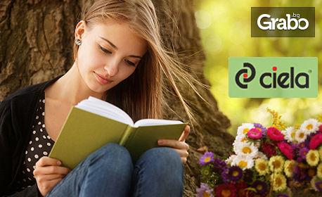 Книги с до 72% отстъпка