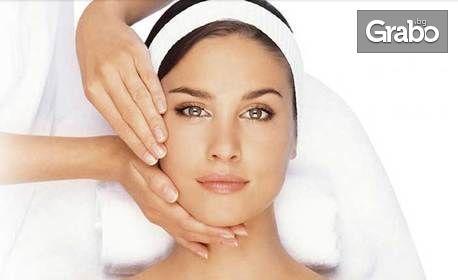 Подмладяваща терапия и масаж на лице, шия, деколте и раменен пояс