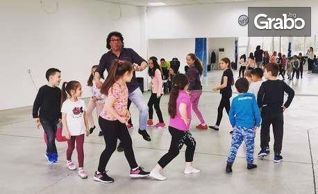1 или 4 посещения на танцов театър за деца от 6 до 11г