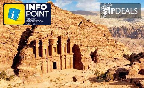 През 2020г в Йордания! 3 нощувки със закуски, плюс самолетен транспорт и възможност за Петра