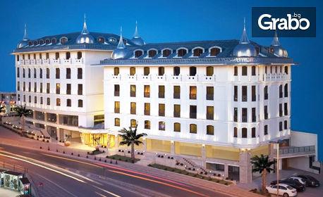Посети Истанбул! 2 нощувки със закуски в Хотел Hurry Inn*****, плюс транспорт от София