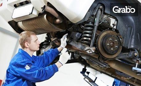 Компютърна диагностика и изчистване на грешки, плюс пълен преглед на ходовата част на автомобил