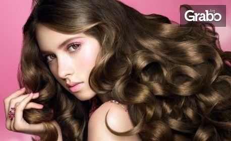 Подстригване, измиване и маска, боядисване или терапия за коса по избор
