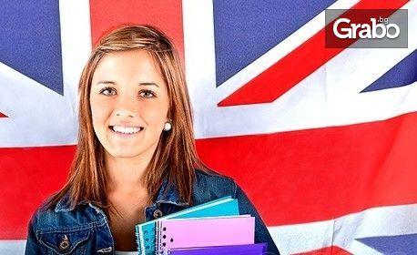 Курс по Английски език ниво по избор или Турски език за начинаещи