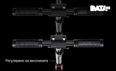 Електрически скутер Tagemal 450102