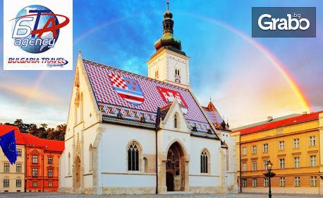 Майска екскурзия до Милано, Загреб и Любляна! 3 нощувки със закуски,