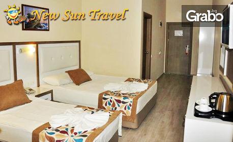 Ранни записвания за великденска почивка в Алания, Анталия! 7 нощувки на база All Inclusive в Acar Hotel 4*