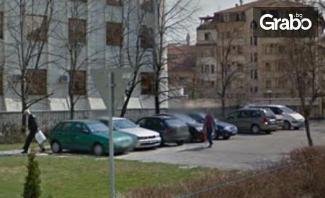 Ползване на паркомясто в частен паркинг