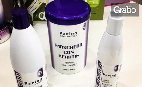 Кератинова терапия за коса, плюс оформяне със сешоар